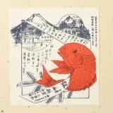 復刻される明治30年代の掛け紙(東海軒提供)