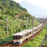 373系電車「ホームライナー静岡」、東海道本線・富士川~新蒲原間