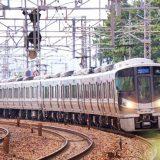 225系+223系電車「新快速」、山陽本線・塩屋~須磨間