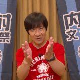 内村文化祭'20配信-特典映像インタビュー